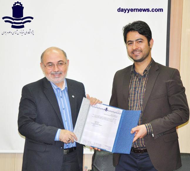 یک دیّری رئیس مرکز اقیانوس شناسی خلیج فارس شد+تصویر