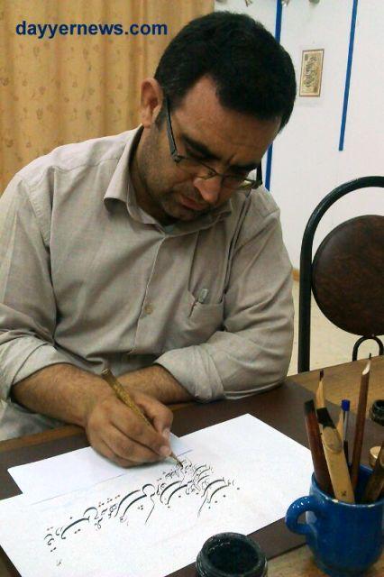 تصاویر  آثار خوشنویسی استاد محمد خیراندیش